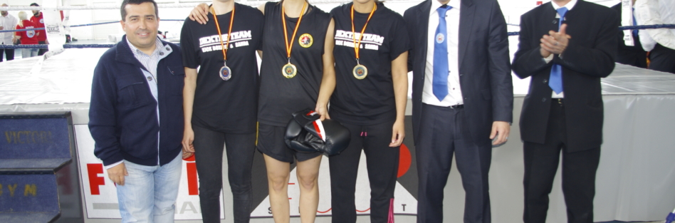 Campeonato Nacional de Artes Marciales Chinas