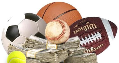 Bases reguladoras de la convocatoria de subvenciones para la realización de actividades deportivas durante el año 2016