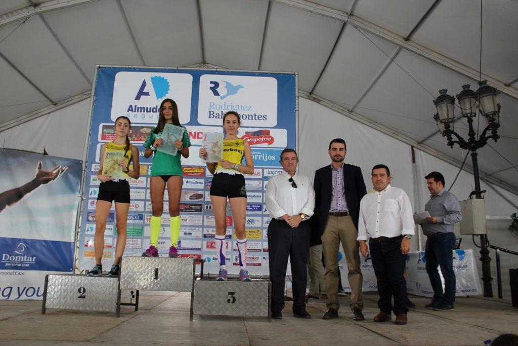 premios3